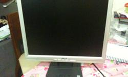 "iam letting go my acer 17"" cpu lcd monitor for $75 pls"