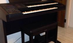 Yamaha Electone. Model type: EL-100. Price at $800